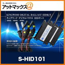 S hid101 105