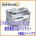 Varta560 901 068
