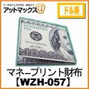 Wzh 057us