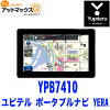 Succeeding model of collect on delivery for free YPB7401 for the portable navigation /12V car