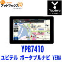 Ypb7410