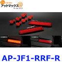 Ap jf1 rrf r