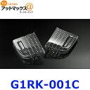 G1rk 001c