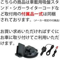 【セット品】CN-G1300VDカバー・解除プラグセットパナソニックポータブルカーナビゲーションゴリラ7インチカーナビ{CN-G1300VD-C}