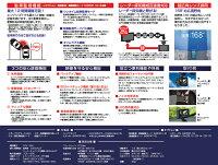HDR103COMTECコムテックドライブレコーダー2.7インチフルHDHDR/WDR搭載LED信号機対応保証付き{HDR-103[1186]}