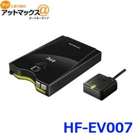 HF-EV007 日立 ETC車載器 セットアップ無 12/24V車用 アンテナ分離型{HF-EV007[24]}