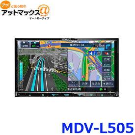 ケンウッド 彩速ナビ MDV-L505 2DINサイズコンソール用 MDV-L504後継品{MDV-L505[905]}