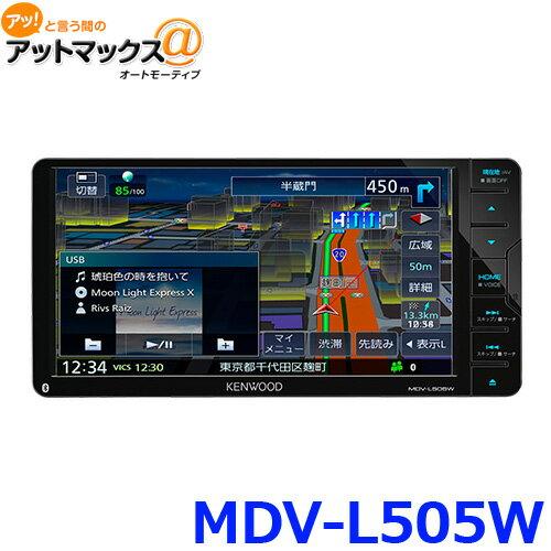 KENWOOD ケンウッド カーナビ MDV-L505W 彩速ナビ メモリーナビゲーションシステム 200mmワイド MDV-L504W後継品{MDV-L505W[905]}