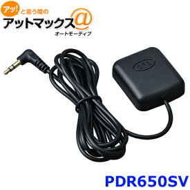 PDR012 SEIWA セイワ GPSアンテナ PDR650SVオプション {PDR012[1500]}