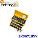 Sk36719xy
