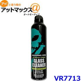 VR7713 ブードゥーライド VOODOO RIDE GLASS CLEANER 窓ガラス用クリーナー 内容量:397ml{VR7713[9980]}