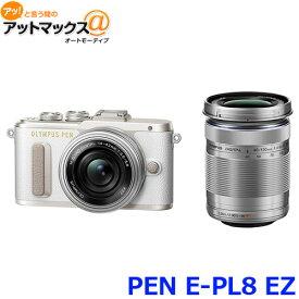 オリンパス ペン E-PL8 EZ ミラーレス一眼レフ カメラ ダブルズームキット レンズキット ホワイト{PEN E-PL8 EZ[9098]}
