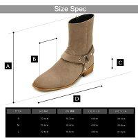 メンズブーツウエスタンブーツサイドジップメンズヒールアップハイカットブーツ靴くつシューズスエードリングブーツハーネ{GLBB-131[9980]}