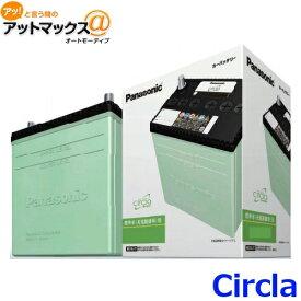 N-75D23L/CR パナソニック 環境配慮型カーバッテリー サークラ circla 75D23L{75D23L-CR[500]}