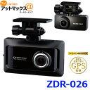 【COMTEC コムテック】ドライブレコーダー ZDR026 370万画素 前後2カメラ {ZDR-026[1186]}