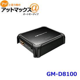 GM-D8100 carrozzeria カロッツェリア モノラルパワーアンプ 600W×1 ハイレゾ対応 コンパクト ClassD増幅回路 PCS {GM-D8100[600]}