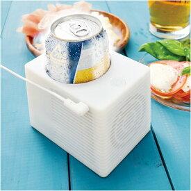 THANKO サンコー USB CanCooler USBCANCL 缶をキンキンに保冷 缶専用クーラー 缶クーラー ビール 発泡酒 チューハイ コーヒー 水 お茶 炭酸水 350ml 500ml {USBCANCL[9980]}