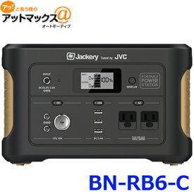 KENWOOD ケンウッド BN-RB6-C BNRB6C jackery ポータブル電源 JVCブランド 174,000mAh/626Wh {BN-RB6-C[905]}