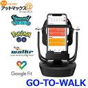 【2020年最新型】GO TO ウォーク スマホ自動歩数カウンター 1時間あたり5000〜8000歩 回転スイング ポケモンgo ドラク…