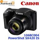 Canon キャノン コンパクトデジタルカメラ PowerShot SX420 IS 光学42倍ズーム PSSX420IS {1068C004[9099]}