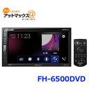 パイオニア FH-6500DVD カーオーディオ 2DIN カロッツェリア6.8V型ワイド ゛VGAモニター/DVD-V/VCD/CD/Bluetooth/USB{…
