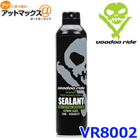 VOODOO RIDE ブードゥーライド VR8002 ナノテクノロジー シーラント ガラス コーティング {VR8002[9980]}