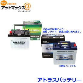 ATLAS BX/アトラス 【AT-90D23L】カーバッテリー (国産車/JIS規格用)MF90D23L {MF90D23L[9106]}