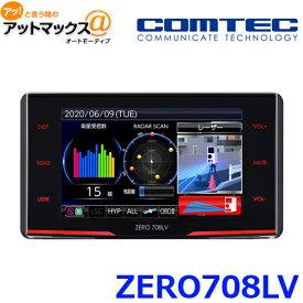 コムテック ZERO708LV レーザー探知機 新型レーザー式取締り対応 {ZERO708LV[1186]}