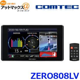 送料無料 COMTEC コムテック レーザー&レーダー探知機 ZERO 808LV 新型レーザー式オービス対応 {ZERO808LV[1160]}