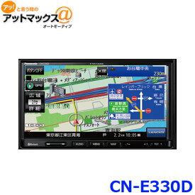 パナソニック CN-E330D ストラーダ カーナビ 7型 DC12V用 CN-E320D後継品 ワンセグ FM{CN-E330D[500]}