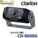 送料無料 Clarion クラリオン HDカメラ シャッターなし 広角 鏡像 CR8600A {CR-8600A[950]}