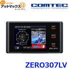 送料無料 COMTEC コムテック ZERO307LV レーザー&レーダー探知機 新型レーザー式オービス対応 {ZERO307LV[1186]}