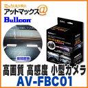 Avfbc01