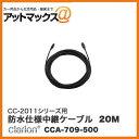 Cca709500