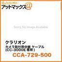 Cca729500