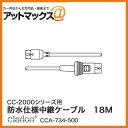 Cca734500