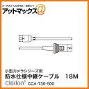 Cca736500