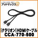 Cca770500