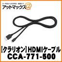 Cca771500