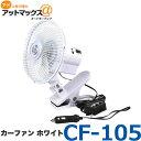 Cf105