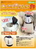 The Mel technical center Meltec car kettle 1L very much own industrial DC12V use that it was