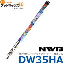 Dw35ha