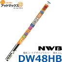 Dw48hb