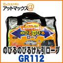 Gr112