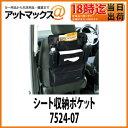 Imgrc0068005230