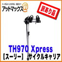 Th970 z