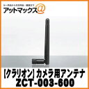 Zct003600