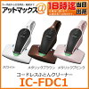 IC-FDC1 IRIS Ohyama IRIS Cordless bedding cleaner battery IC-FDC1-WP IC-FDC1-T IC-FDC1-P