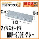 Ndp-900e