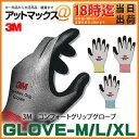 Glove_1